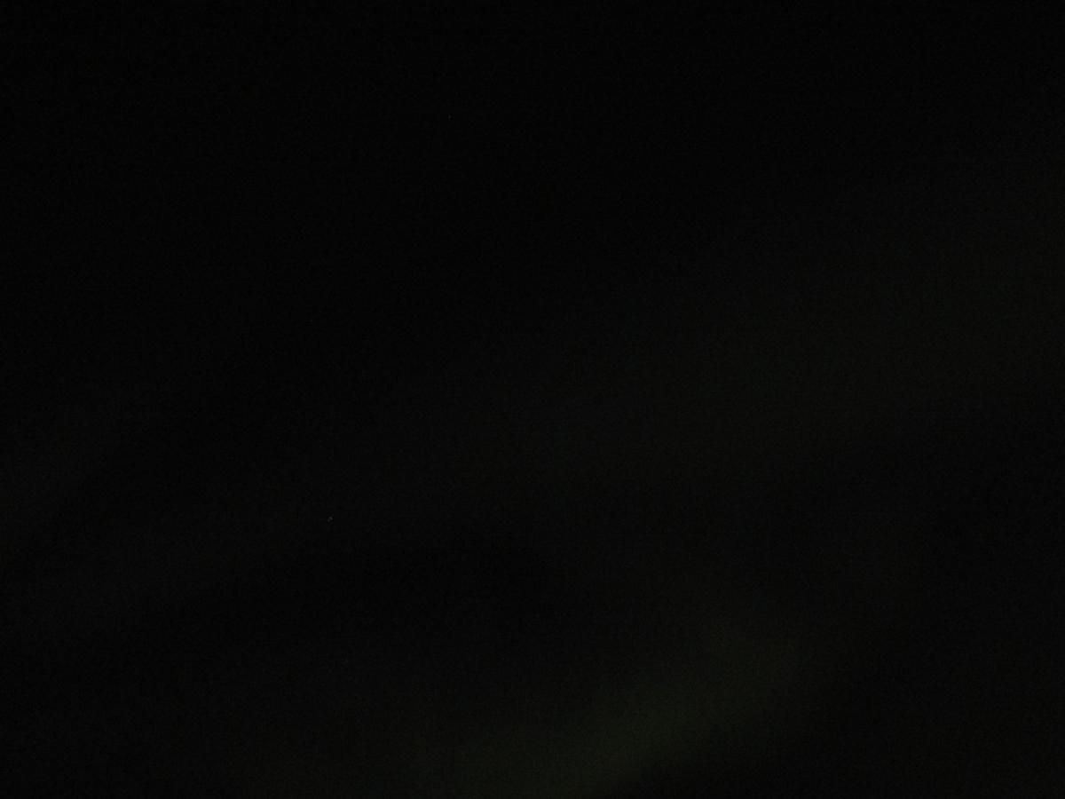 Northern lights - aurores boréales