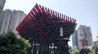 chongqing-theatre
