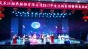 show-music-sisu