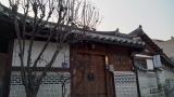 bukchon-hanok-village-seoul