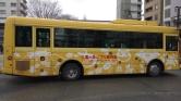 bus-mitaka-ghibli