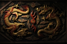 double-dragon-national-museum-palace-korea