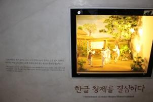 roi-sejong-joseon-alphabet-hangeul