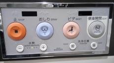 toilettes-japonaises-jet