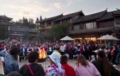 danse-naxi-lijiang