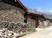 naxi-houses