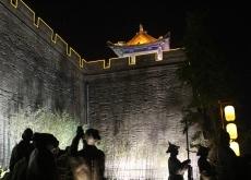old-town-xian