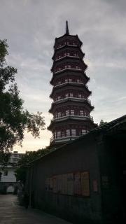 canton_temple_six_banians