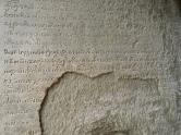 inscriptions-sanskrit-preah-khan